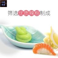 四川美食 行政總廚芥末醬43g小包裝壽司青芥嗆辣醬辣根醬刺身生魚片芥末膏