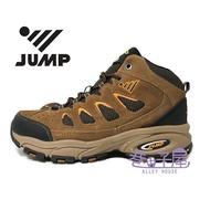 JUMP將門 男款牛皮防臭高统輕量越野戶外運動鞋 [6508] 棕【巷子屋】