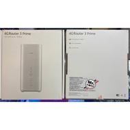 《限時優惠》HUAWEI B818-263 WIFI 無線路由器