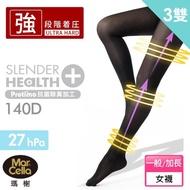 【MarCella 瑪榭】機能研究家140D-抗菌壓力機能褲襪(壓力襪 健康襪 塑身 褲襪 3入組 台灣製)