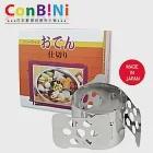 【日本ConBini】不鏽鋼火鍋分隔片/關東煮鍋物分隔器‧日本製