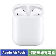 【送矽膠保護套】Apple AirPods 二代 搭配無線充電盒(MRXJ2TA/A)