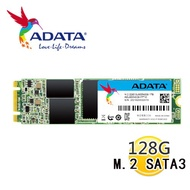 ADATA 威剛 SU800 128GB M.2 2280 SATA SSD 固態硬碟
