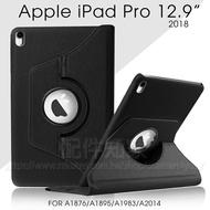 【旋轉、斜立】Apple iPad Pro 12.9吋 2018 第三代 荔枝紋旋轉皮套/保護套/A1876/A2014/A1895/A1983-ZW