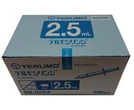 1箱TERUMO泰爾茂注射器2.5mL SS-02SZ(100條裝) Axist Online
