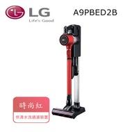 【LG 樂金】LG CordZero A9+ 快清式吸塵器 雙主吸頭雙電池除蹣超值版 (時尚紅) A9PBED2B