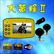 FORCE GTR大黃蜂Ⅱ雙鏡頭前後各1080P機車行車記錄器/Full HD 1080P 機車行車記錄器