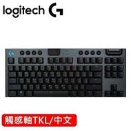 Logitech 羅技 G913 TKL 無線 Tactile觸感軸遊戲鍵盤 95折▼現省292贈鍵盤箱