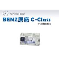 【竹北電池行】德國華達 汽車電池 W205賓士電容,原廠輔助電池