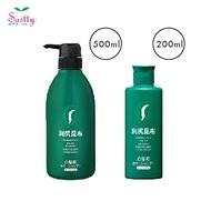 Sastty 日本製 利尻 昆布 白髮專用洗髮乳 洗髮乳 護色洗髮 白髮剋星白髮專用洗髮乳