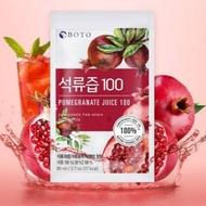 【現貨】韓國BOTO 高回購率100%紅石榴汁 禮盒組一盒30入