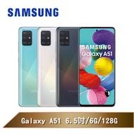 【SAMSUNG 三星】Galaxy A51 智慧手機