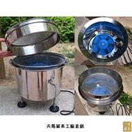 【雜貨】 不鏽鋼快速散熱桶烘豆機/烘焙機/咖啡豆冷卻器【廠家直銷tP-1341】