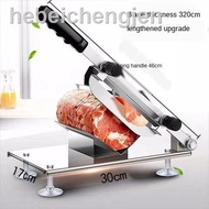 Slicer Household Meat Slice Slicer Meat Manual Meat Grinder