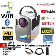 โปรโมชั่น โปรเจคเตอร์ 2021 projector led Luxcine L28 HD Android6.0 Wifi (2in 1 ) 2500 Lumens เเละเป็นลำโพงบรูทูสได้ในตัว สีขาว ราคาถูก โปรเจคเตอร์ โปรเจคเตอร์ mini โปรเจคเตอร์110i โปรเจคเตอร์4k