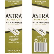 現貨 astra 20盒x5(100片)雙面刀片 純白金