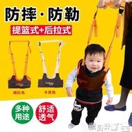 學步帶 愛貝禮學走路防走失帶嬰兒學行帶單雙手提籃式學步帶寶寶學步帶 寶貝計畫