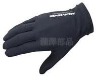 瀧澤部品 KOMINE GK-136 Cool Max內層手套 滑手 吸濕排汗 抗菌防臭 速乾