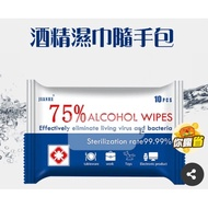 【may1233399】75%酒精濕紙巾隨身包預購🐻