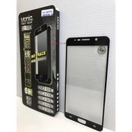 【框膠】三星 N920/N9208/Note 5 亮面白 黑 金 不浮邊 無氣泡 全覆蓋 滿版 全屏 9H鋼化玻璃保護貼