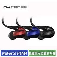 NuForce HEM4 動鐵單元監聽式耳機 (酒紅色/靛藍色/黑墨色)
