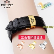 Watch For Oriental Double Lion Leather Strap Butterfly Buckle Men And Women