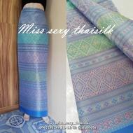 d016 (แพคสินค้าใน 1 วัน) ผ้าไทย ผ้าไหมแพรวายกสี ผ้าไหม ผ้าไหมทอลาย ผ้าไหมสังเคราะห์ ผ้าถุง ของรับไหว้ ***ผ้าเป็นผ้าผืนยังไม่ตัดเย็บนะคะ** ขนาดผ้า 200*100 cm