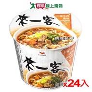 統一來一客杯麵川辣牛肉風味67G x24杯(箱)