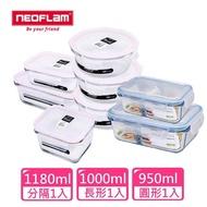 【NEOFLAM】耐熱分隔+無膠條保鮮盒(超值8件組)