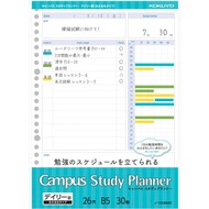 KOKUYO Campus活頁紙計畫罫B5-每日時間軸-藍