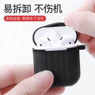 airpods保護套airpods蘋果耳機無線充電盒airpods2代藍牙超薄 秋冬新品特惠