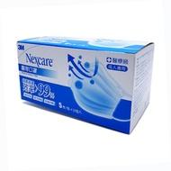 現貨 3M Nexcare 醫用口罩成人適用(清爽藍) 5枚/包x10包 盒裝(50入)
