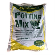 Brilliant Potting Soil Mix (28 Ltr) - perfect for plants, vegetables!
