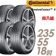 【Continental 馬牌】PremiumContact 6 舒適操控輪胎_四入組_235/55/18(PC6)