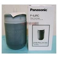 Panasonic TK-CS20/ PJ-6RF/TK-CS10 淨水器 濾水器用濾心(P-6JRC)-【便利網】