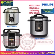 Electric pressure cooker Philips HD2103 HD2136 HD2137 - Genuine product