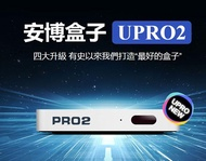 Unblock gen5 PRO 2 Bluetooth pro 1G 16G Android TV box multimedia player UBOX S 2G 32G WIFI TV BOX