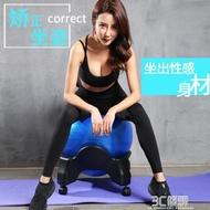 全館免運!低價搶購!瑜伽球椅健身球防爆厚椅辦公室可行動瑜珈健身按摩椅分娩球助產