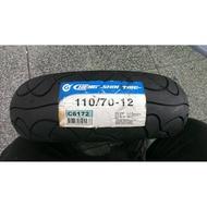 為鑫_正新輪胎 C6172 110/70-12 120/70-12 130/70-12 完工價