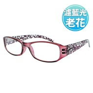 【KEL MODE】台灣製造 濾藍光彈性鏡腳老花眼鏡(#333紫花方框)