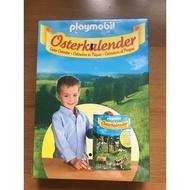 全新 德國摩比人 PLAYMOBIL 4169 - Osterkalender 復活節降臨曆