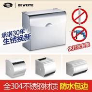 衛生紙架衛生間紙巾盒免打孔廁紙盒304不鏽鋼創意衛生紙盒廁所防水捲紙架1