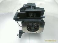 EPSON 投影機二手堪用燈泡 EB-1720/EB-1723/EB-1725/EB-1730W/EB-1735W