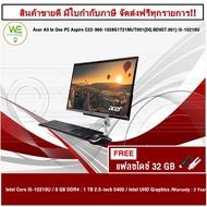 "Acer All In One PC  Aspire C22-960-1028G1T21Mi/T001(DQ.BD9ST.001) i5-10210U/8GB/1TB/Integrated Graphics/21.5""FHD/Win10H"