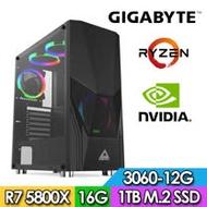 技嘉X570平台【御前大將α】R7八核獨顯電玩機(R7-5800X/16G/1TB_SSD/RTX3060-12G)