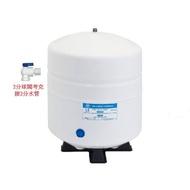 3.2加侖 儲水壓力桶 18L RO-132 RO純水機(台製CE/NSF認証) 純水桶 儲水桶 壓力桶 不含2分球閥