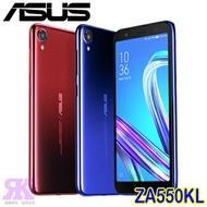 ASUS ZenFone Live L2 ZA550KL (2G/16G) 5.5吋智慧機-贈空壓殼+9H鋼保+指環支架+韓版收納包+奈米噴劑