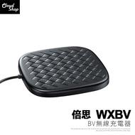 Baseus倍思 無線 充電板 充電盤 散熱 方便輕薄 快充 Qi 無線充電 編織紋 大線圈 10w 充電器