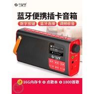 下殺、不見不散LV580藍牙音箱新款收音機小音響迷你便攜充電插卡播放器