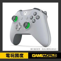 【無現貨】Xbox 無線控制器 / 灰色+綠色 / 台灣代理版【電玩國度】